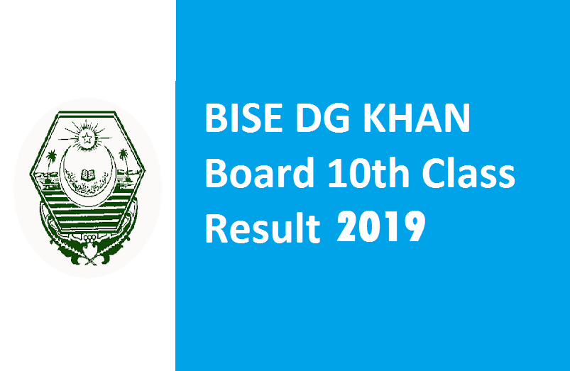 BISE DG KHAN Board 10th Class Result 2019