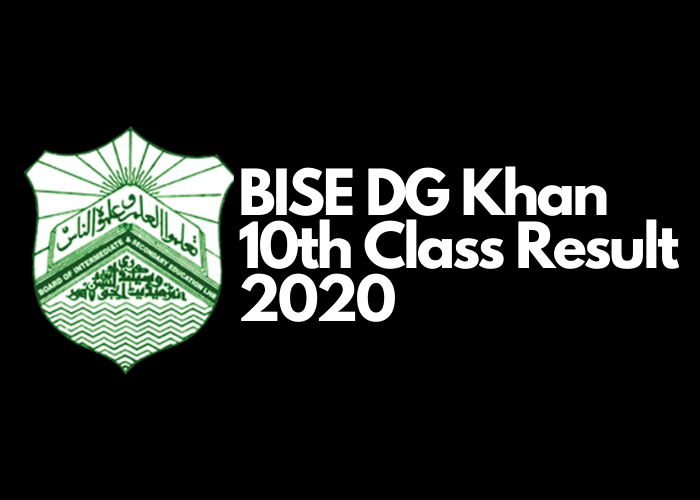 10th Class Result 2020 DG Khan Board