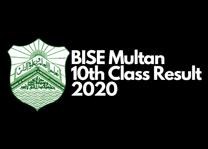 10th Class Result 2020 Multan Board