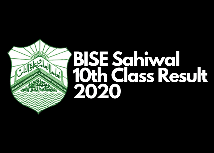 10th Class Result 2020 Sahiwal Board